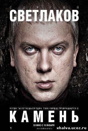 лучшие триллеры 2012 смотреть онлайн в хорошем качестве:
